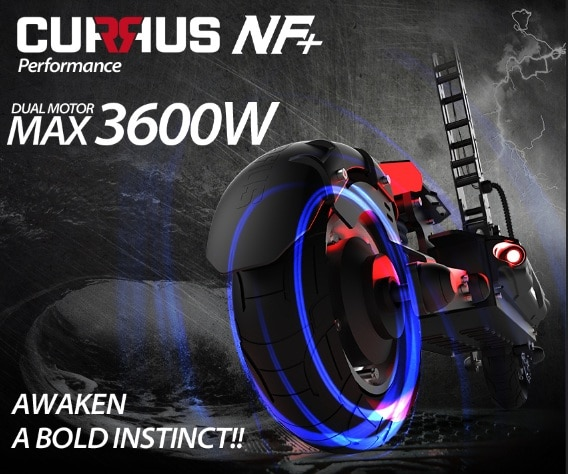 Currus NF+ Performance (Max Dual Motor)
